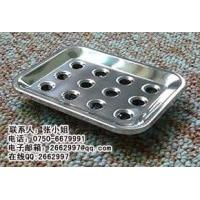 不锈钢皂盒