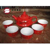 博山中国红茶具