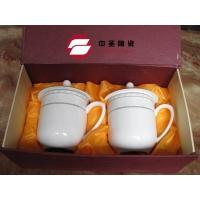博山礼品陶瓷-骨质瓷盖杯