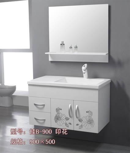 太和洁具-浴室柜挂 挂B-900印花