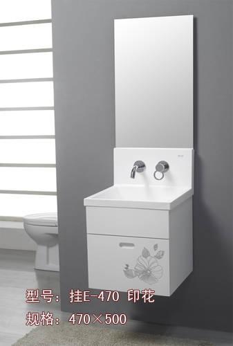 太和洁具-浴室柜挂 挂E-470印花