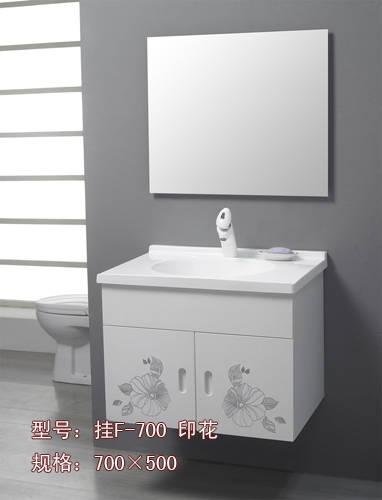 太和洁具-浴室柜挂 挂F-700印花