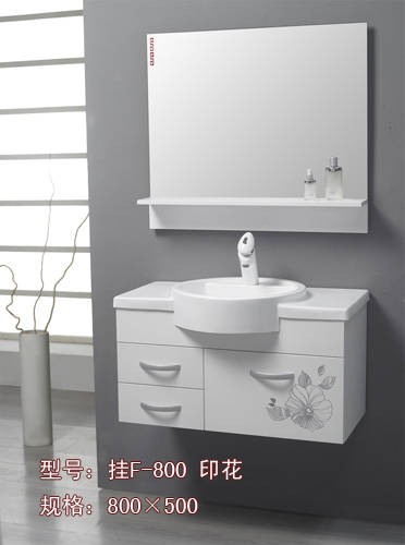 太和洁具-浴室柜挂 挂F-800印花