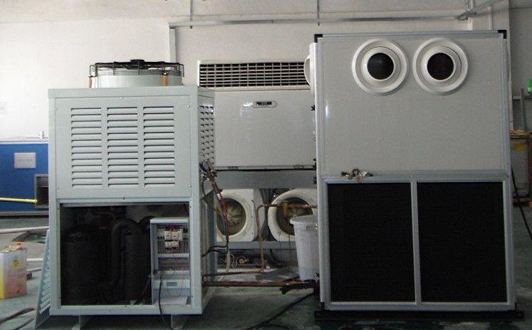 立冰蒸發式冷凝柜式空調