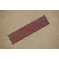 紫砂劈开砖、紫砂手工砖、广场砖