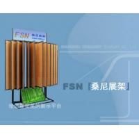 翻页式地板展架(FSN-FYS02)