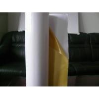 印刷线路板上用防静电单面胶带