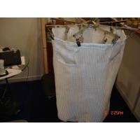铝水过滤网袋——无锡富仕德