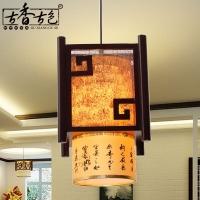 中式吊灯/单头木质仿古灯/茶楼小吊灯