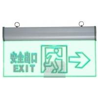 LED消防安全出口吊牌灯、方向指示灯、