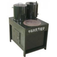 直燃式半氣化節能爐