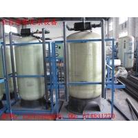 美国富莱克全自动水质软化器、软水器、锅炉用软化水设备