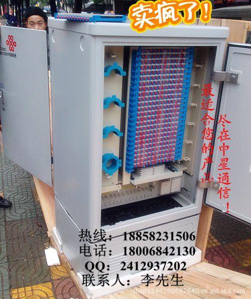供应】576芯光缆交接箱{SMC576芯光缆交接箱】