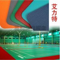 英利奥艾力特 宝石纹4.5mm 乒乓羽毛篮球运动场地PVC地