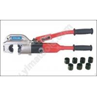 液压电缆剥皮器(带安全装置)