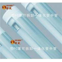 映盛第五代最新技术无极管中管节能灯管