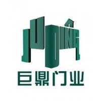 北京金鼎彩钢门厂