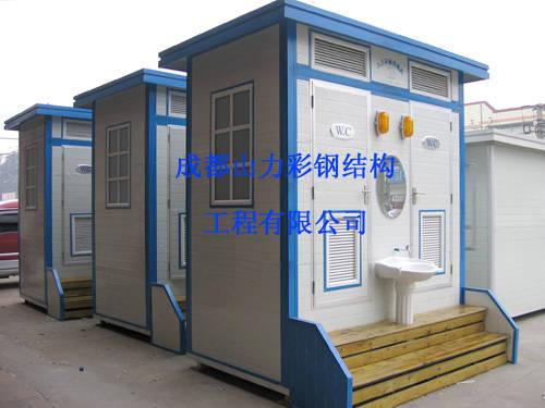 厕所水冲式带洗手盆 W-3