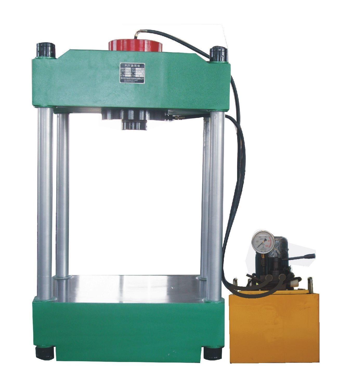 【高效节能】液压机 油压机 四柱液压机