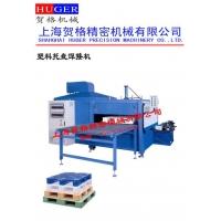 塑料托盘焊接机|大型热板机|热熔机|PP热板机