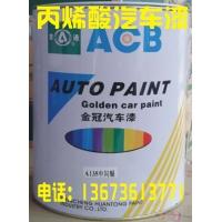 双组份快干汽车漆 汽车修补漆 2k素色漆 轿车漆 柠檬黄金属
