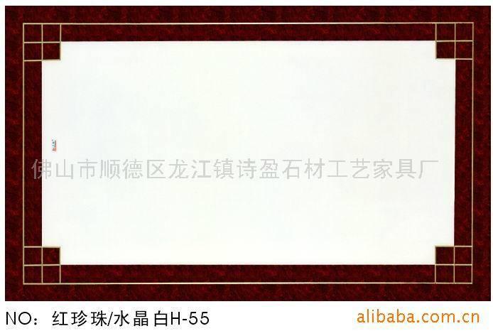 ppt 背景 背景图片 边框 家具 镜子 模板 设计 梳妆台 相框 694_466