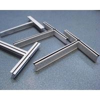 南京硅钙板吊顶专用龙骨/烤漆龙骨吊顶/英制公制龙骨