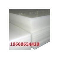 进口工程材料UPE棒材/板材 最新报价