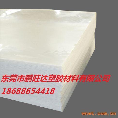 进口工程塑胶UPE板材/棒材  低价直销
