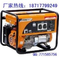 5千瓦380V电压发电机,进口动力汽油发电机,小型三相发电机