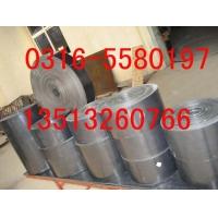 聚氨酯管道专用热缩带/热缩套/焊条/热收缩带