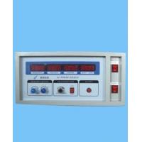 500W变频电源/500VA变频电源