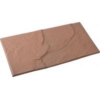 陶土页岩石