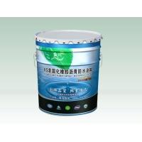 非固化橡胶防水涂料