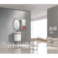 陶瓷马赛克时尚浴室柜|贝壳马赛克浴室柜|马赛克浴室家具
