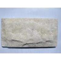 供应芝麻黄文化石