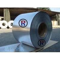 进口铝合金铝材高耐磨铝合金进口铝合金圆棒