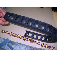 供应自动化设备电缆专用移动保护拖链