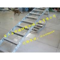 供应TL95液压油管导向链