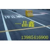 贵阳修文供应热熔涂料 如何进行道路|停车场标线施划