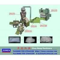 自動定量枕芯填充系統 (深圳卓能機械)