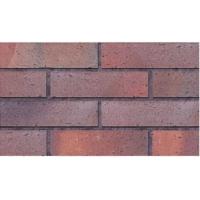 南盛陶瓷-外墙砖-劈开砖(变色系列5)