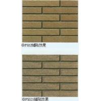 南盛陶瓷-外墙砖-劈开砖-拉毛系列9