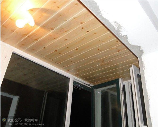 阳台松木吊顶效果图
