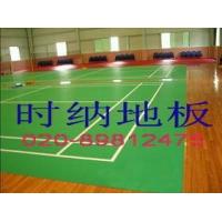 广州PVC羽毛球塑胶地板,深圳PVC羽毛球塑胶地板
