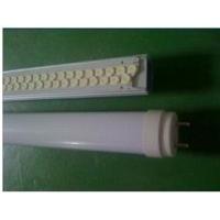 供应LED-T5一体化支架