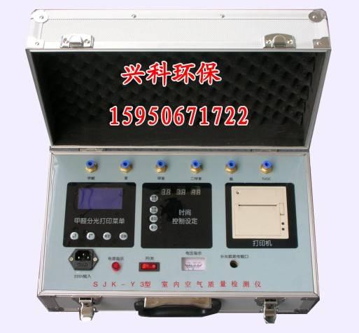 装修污染室内空气检测仪高清图片