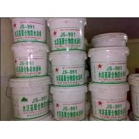 JS-991水泥基聚合物防水涂料