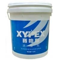 XYPEX(赛柏斯) ---高性能离水材