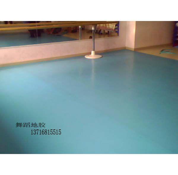 供应舞蹈地板,舞蹈教室地板,舞蹈房地板,舞蹈地胶